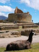 Ingapirca-greatest-inca-God